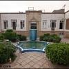 بيت الإمام في قم المقدسة