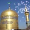 القبة الذهبية للإمام الرؤوف الإمام الرضا عليه السلام